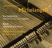 lp_vinyl_collection_02_michelangeli_rachmaninov